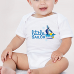 Body neonato LITTLE SAILOR