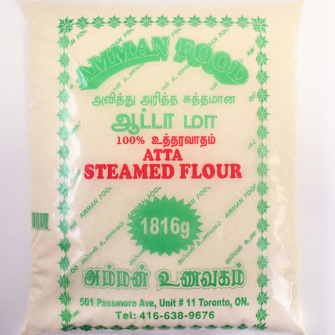 Amman Atta Steam Flour 4lb