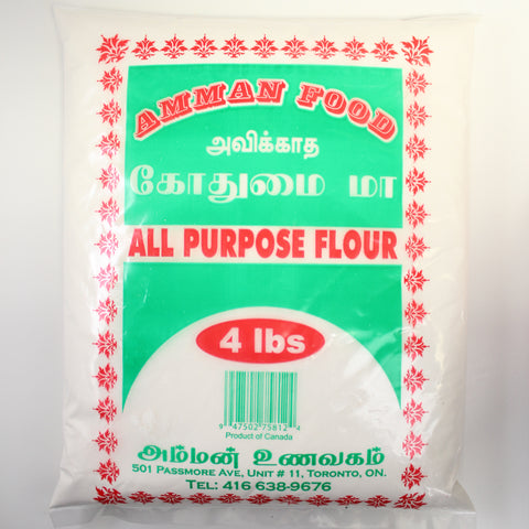 Amman All Purpose Flour