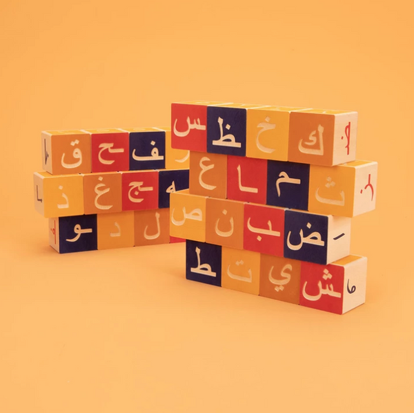 Uncle Goose Arabic Blocks 28 Set