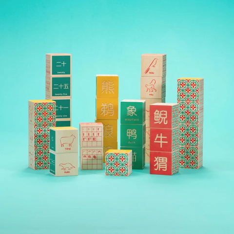 Chinese Blocks 32 Set