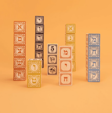 Hebrew Blocks 28 Set