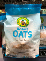 The Muesli Company Instant Oats Low Sugar Cereal 500g