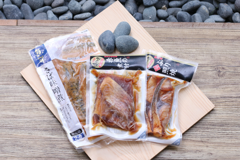 How to Prepare: Ready-to-eat Japanese Fish