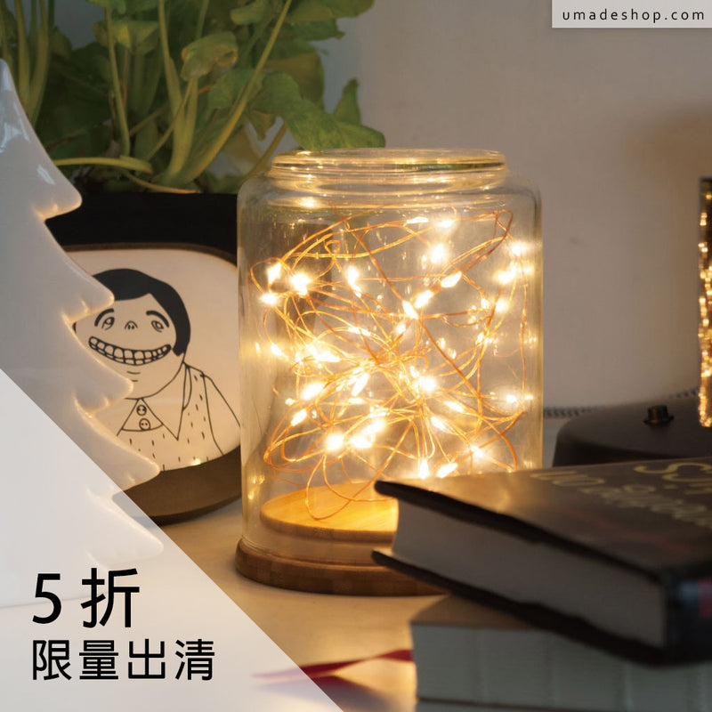 5折限量出清。星光絲線LED燈。Shining Stars String Lights