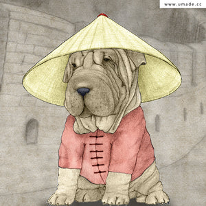 ★大托特★ Shar Pei With The Great Wall - Barruf
