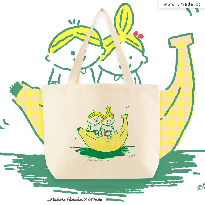 UMade Artist Large Tote Bag 藝術家創作帆布包-Makoto Hidaka
