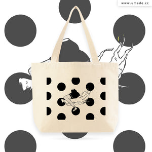 UMade Artist Large Tote Bag 藝術家創作帆布包  - PIDANG WU