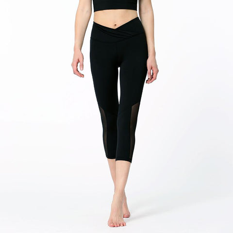 High Waist Tight Stretch Cropped Trousers