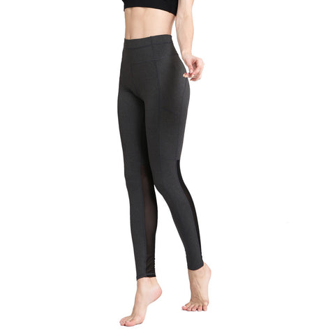 Yoga Pants High Elasticity Outdoor Sports Fitness Tight Trousers