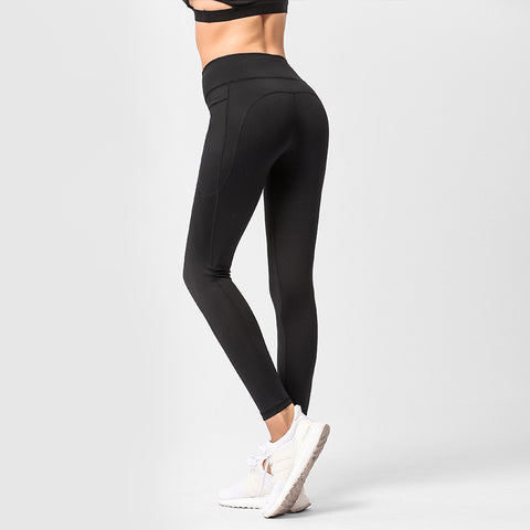 Fitness Yoga Pants Tight Sports Training Quick-drying Fitness Pants