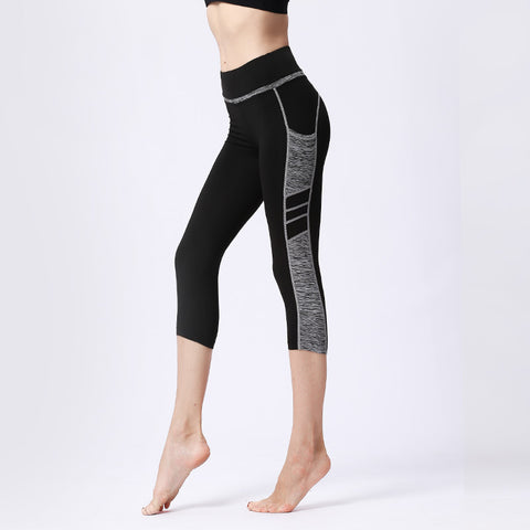 Sports Yoga Hips Fitness Pants Quick-drying Stretch Yoga Cropped Trousers