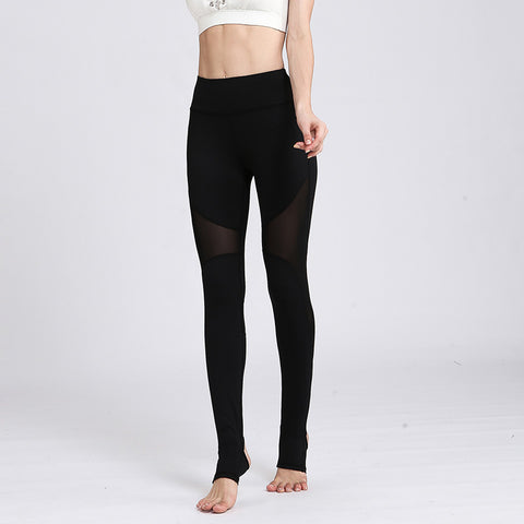 Yoga Pants Quick-drying Stretch Sports Mesh Fitness Trousers Tight Leggings
