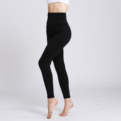 White Yoga Pants Tight Trousers High Waist Elastic Professional Yoga Clothes Sports Fitness Pants