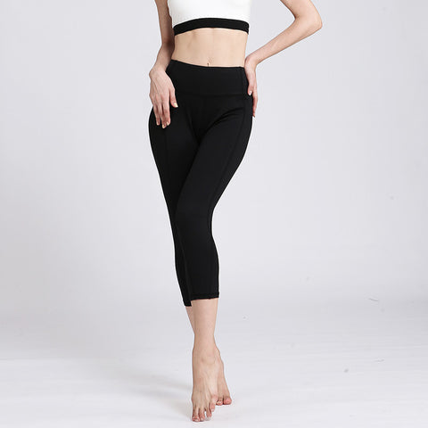 Yoga Pants Women's Tight High Waist Stretch Yoga Clothes Running Pants Cropped Pants