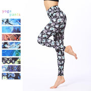 High Waist Exercise Printed Yoga Pants