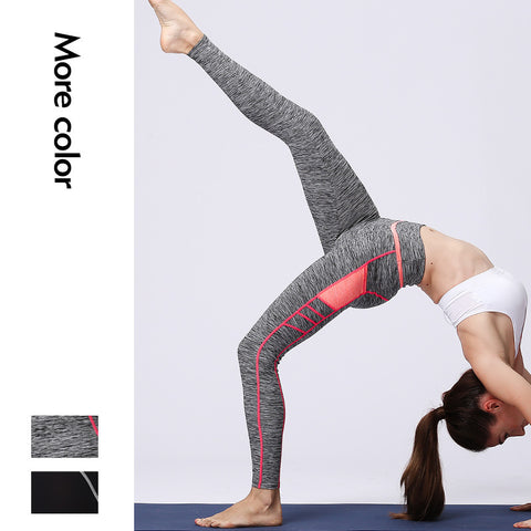 Sports Fitness Tights Quick-drying Yoga Trousers Professional Sports Pants