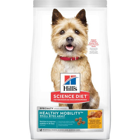 HSD CANINE ADULT HEALTHY MOBILITY SMALL BITES 1.81KG