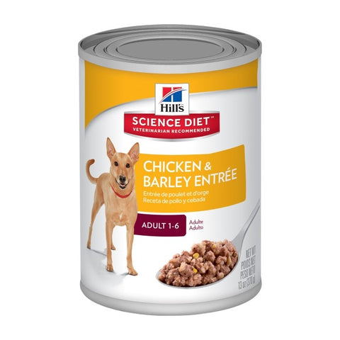 SLAB HSD CANINE GOURMET CHICKEN ADULT 370G