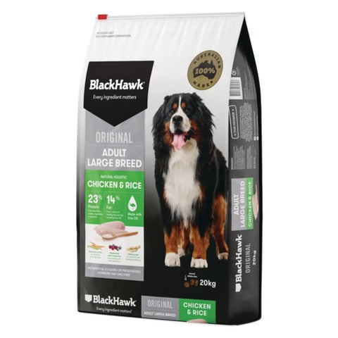 BH DOG CHICKEN & RICE LB 20KG