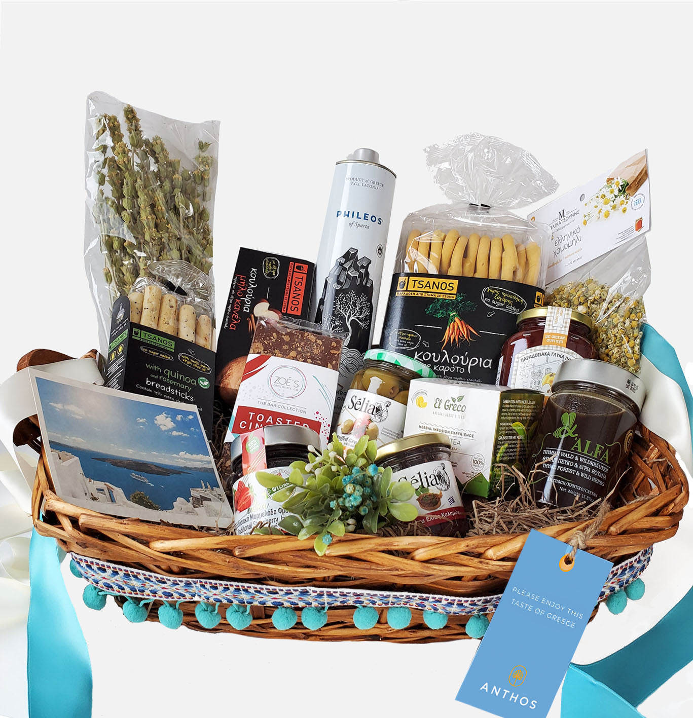 Curated Mediterranean Basket - Large Size