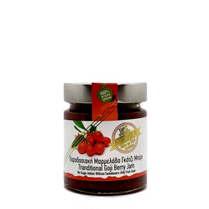 Traditional Goji Berry Jam from Pelion - No Added Sugar