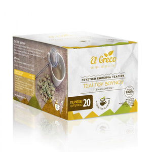El Greco Mountain Tea - Loose Leaf