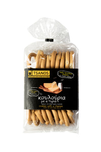 Tsanos Savory Cookies with Four Cheeses