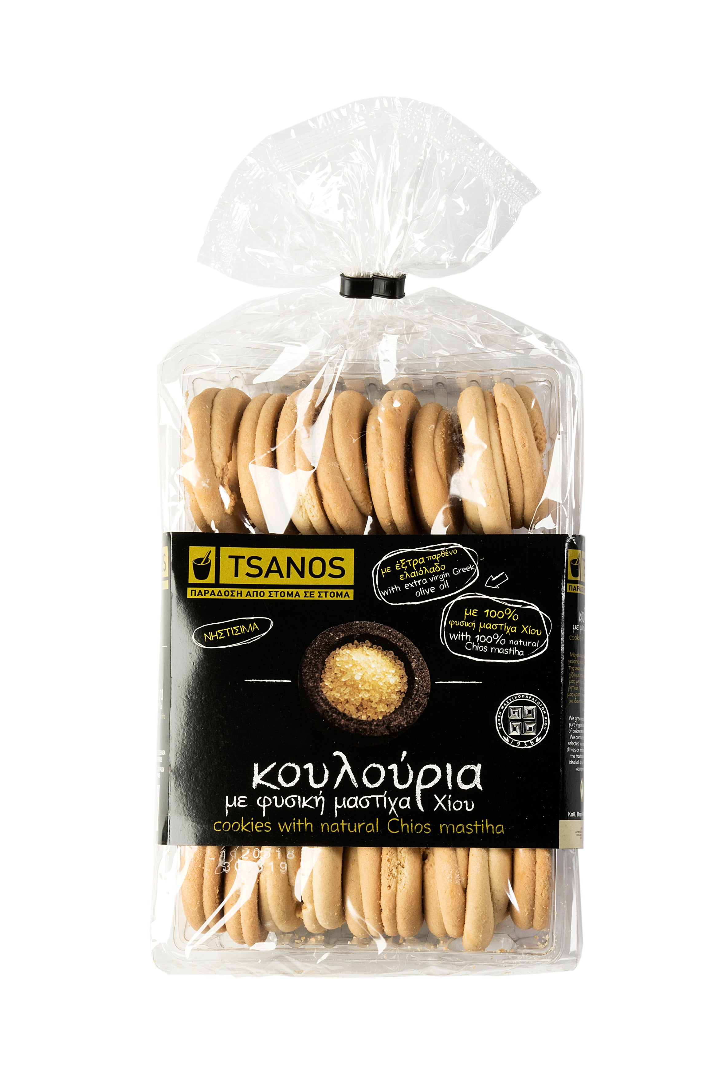 Tsanos Cookies with Natural Chios Mastiha