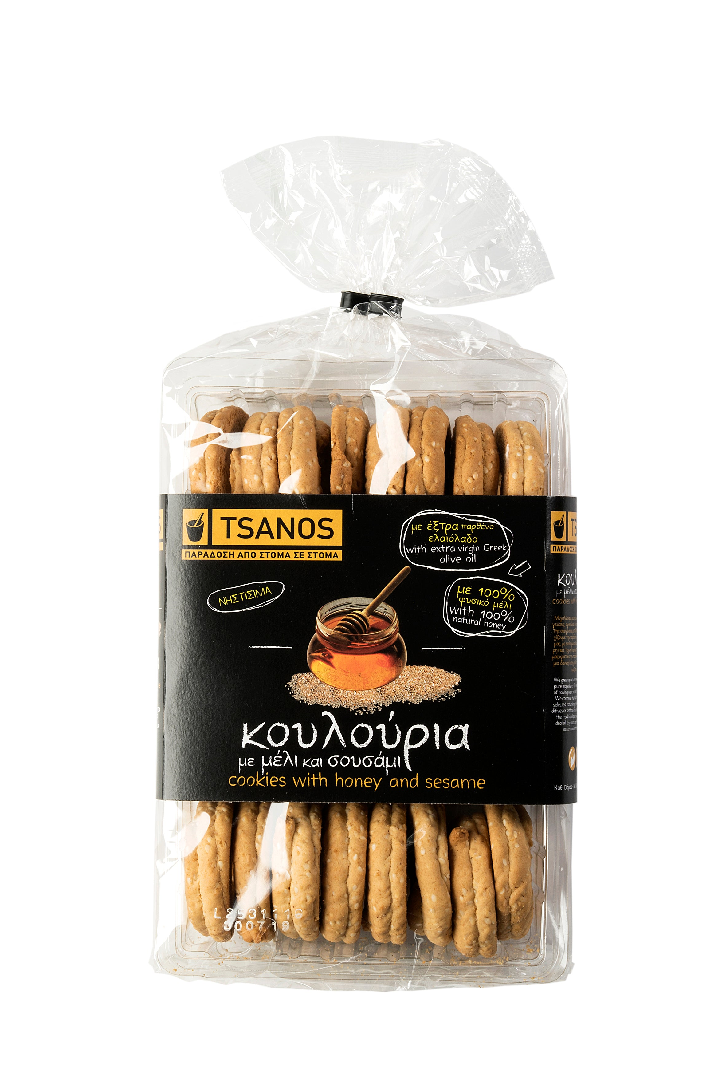 Tsanos Cookies with Honey and Sesame