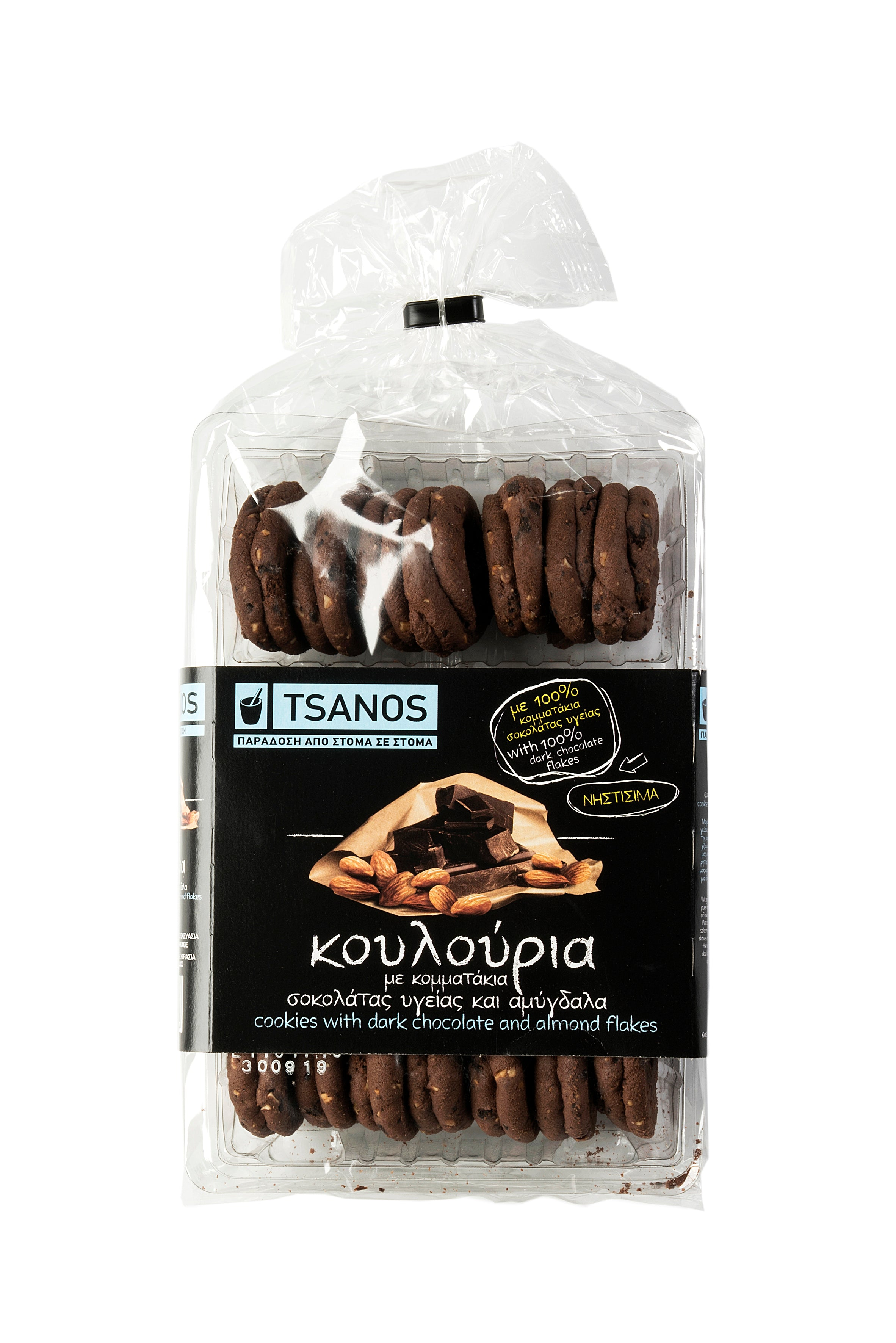 Tsanos Cookies with Dark Chocolate and Almond Flakes