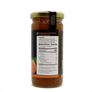 Traditional Mandarin Jam from Pelion