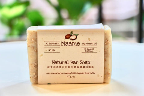 Organic Oat Shea Butter Bar Soap (Pack of 3 - Buy more and save!)