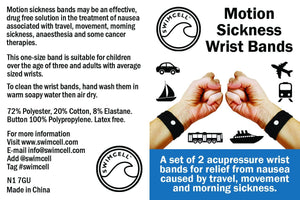 swimcell motion sickness wristband instructions for adults