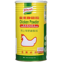 chicken-powder