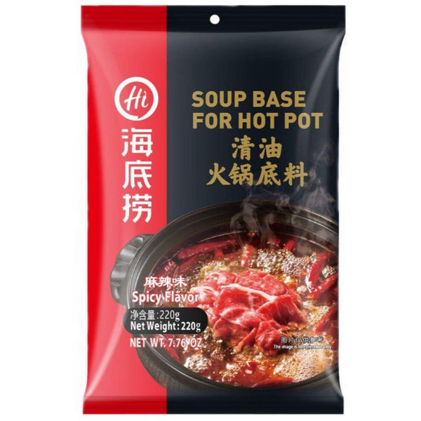 Haidilao Hotpot Soup Base - Spicy Original Flavour