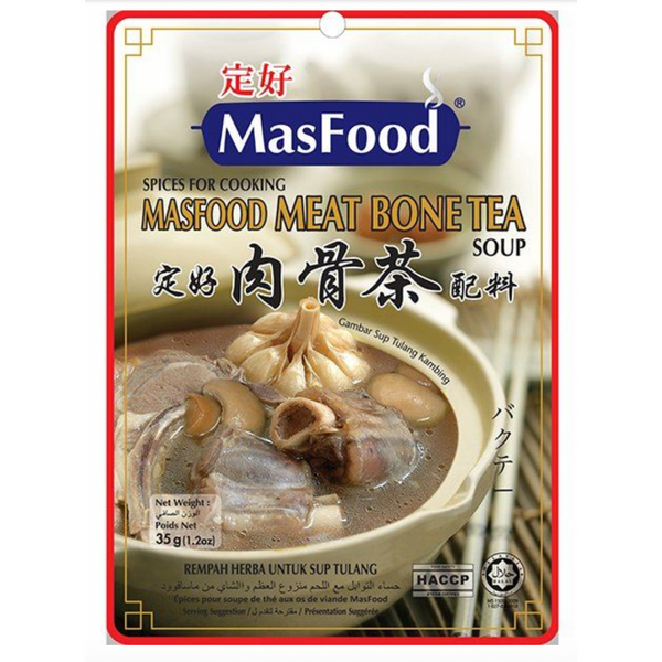 MasFood Meat Bone Tea (35g)