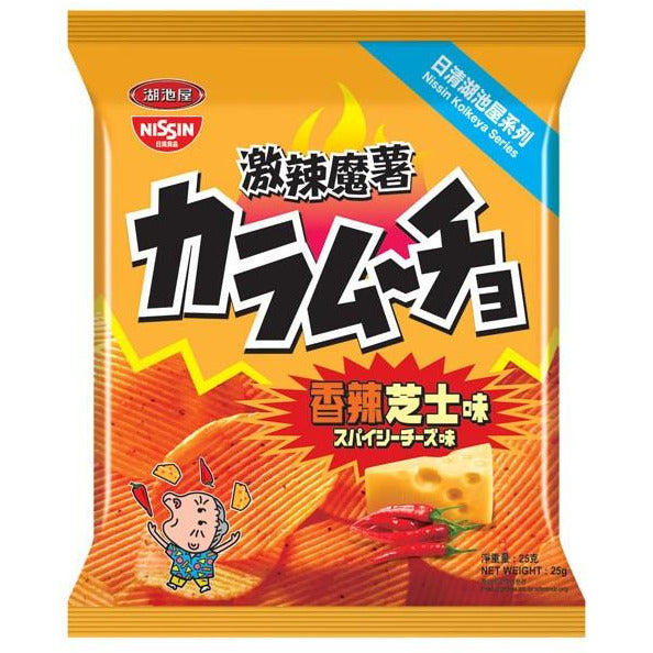 Nissin Potato Chips - Chilli Cheese Flavour (55g)