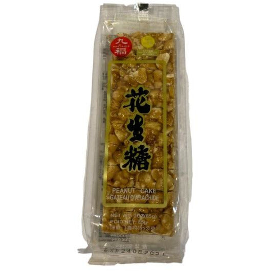 Peanut Snack Bar (85g)