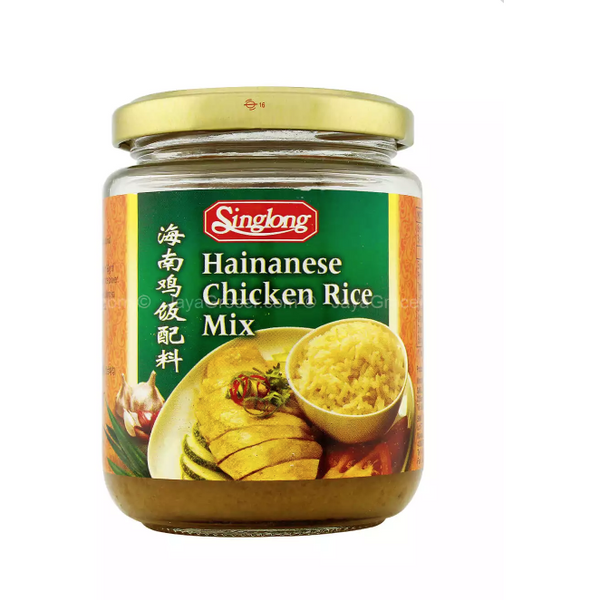 hainan-chicken-paste