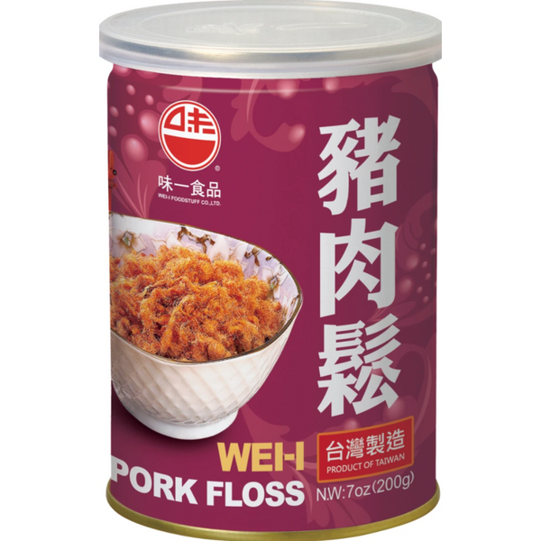 pork-floss-tin