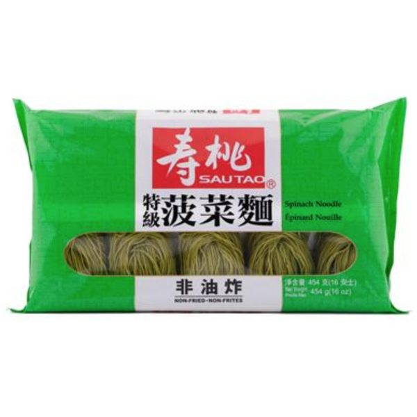 dried-spinach-egg-noodle-454g