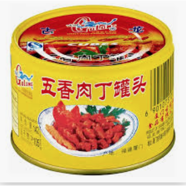 five-spice-pork-cubes-tin