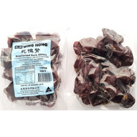 dried-salted-duck-giblet-wing-hong-150g