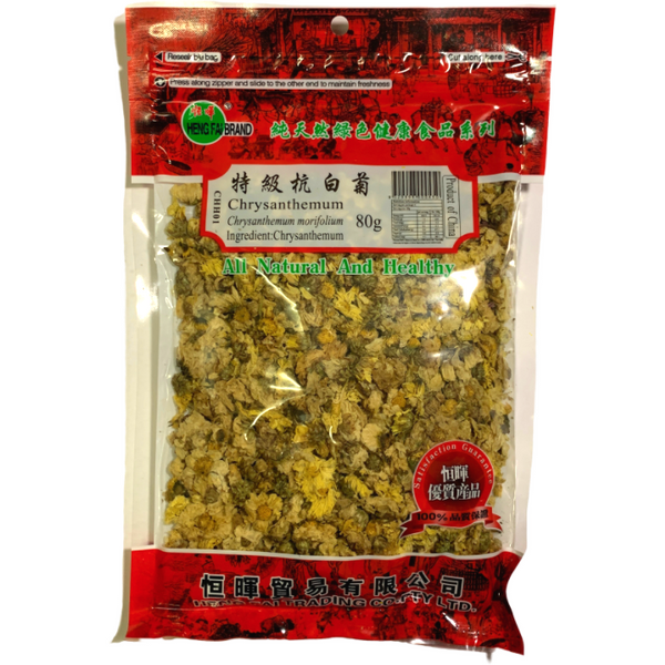 Dried Chrysanthemum - Heng Fai Brand (80g)