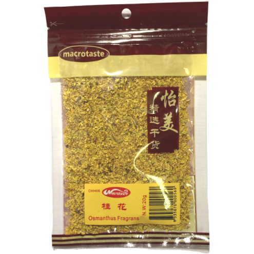 Osmanthus Fragrans - Macrotaste (20g)