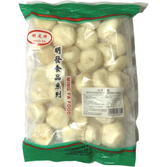 Frozen Water Chestnut without shell - Mingfa Brand (400g)