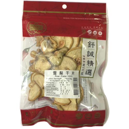Pear Flake - Golden Bai Wei Brand (100g)