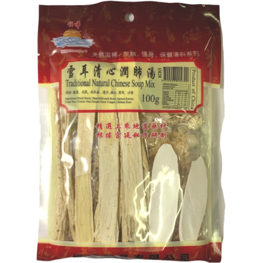 Traditional Natural Chinese Soup Mix with Snow Fungus - Heng Fai Brand (100g)