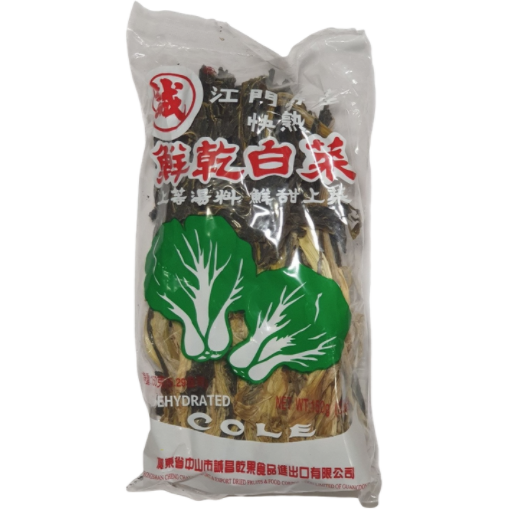 Dried Bok Choy (Dehydrated Cole) (150g)